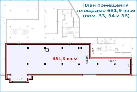 Помещение свободного назначения 681,9 кв.м в новом ТЦ, 6 км от МКАД - Фото 5