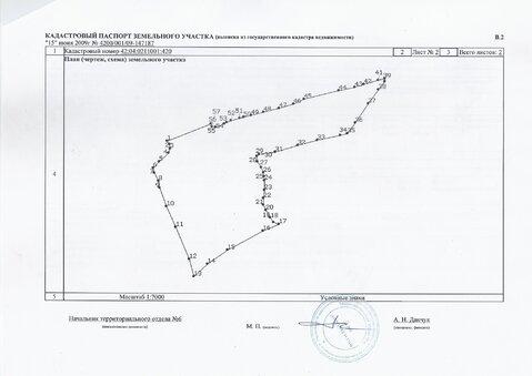 В Елыкаево земельный участок сельскохозяйственного назначения 25 Га - Фото 1