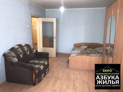 Продажа 1-к квартиры на Новой 5 за 750 000 руб - Фото 3