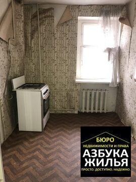 3-к квартира на 3 Интернационала 51 за 1.6 млн руб - Фото 5