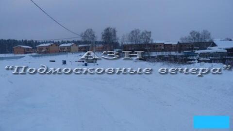 Дмитровское ш. 16 км от МКАД, Шолохово, Участок 12.6 сот. - Фото 5