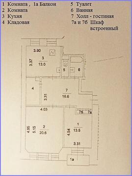 Продается квартира площадью 75 кв.м.в одном из лучших домов Арбата - Фото 4