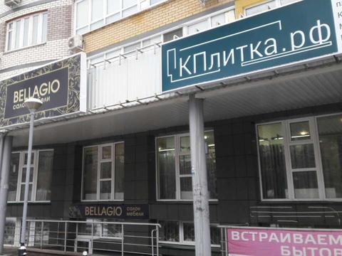 Аренда 122кв.м. на ул. Ванеева, 6. Под торговлю или офис - Фото 2