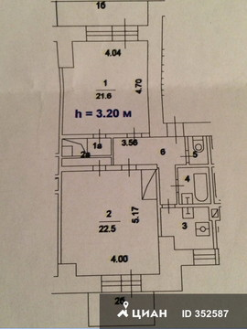 Срочно продается 2-х комнатная квартира возле метро Авиамоторная - Фото 4