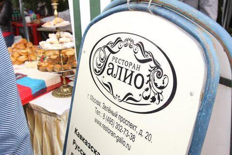 Ресторан Галио Зеленый проспект д.20 - Фото 3