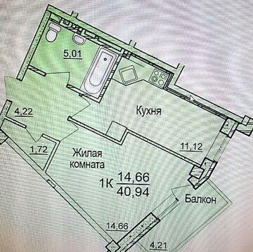 1-к квартира, Ростов-на-Дону, Платова,7/8, общая 41.00кв.м. - Фото 5