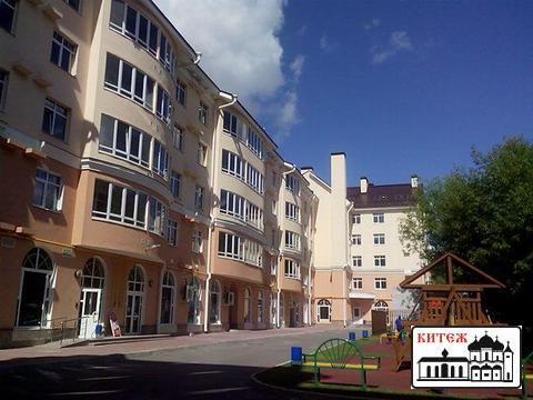 Продается трехкомнатная квартира на ул. Кирова - Фото 1