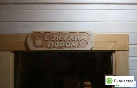 Аренда дома посуточно, Скреблово, Лужский район - Фото 5