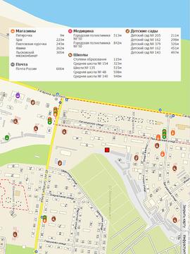 Продаётся земельный участок 5,5сот на ул. Пятигорская, 16а. - Фото 4