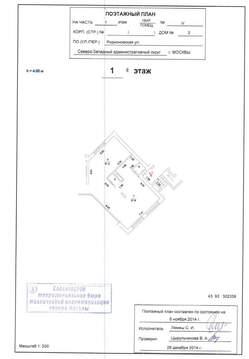 Продажа торговой площади 93.9 м2, м.Планерная - Фото 2