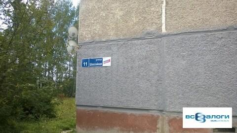 Продажа квартиры, Чебаркуль, Шоссейная ул. - Фото 2