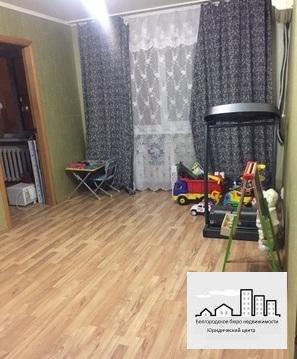 Продажа четырехкомнатной квартиры в центре города Белгород. - Фото 2