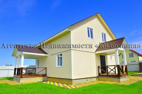 Совхоз Победа. Новый дом с четырьмя спальнями, двумя санузлами.Деревня - Фото 2