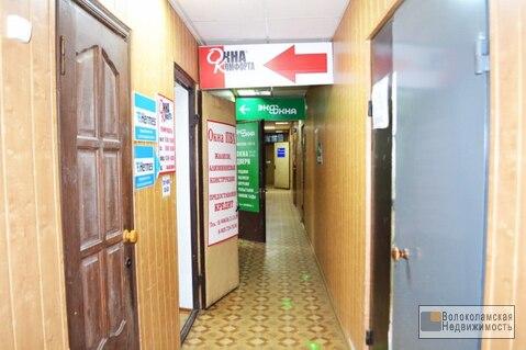 Аренда офиса 20м в центре Волоколамска - Фото 4