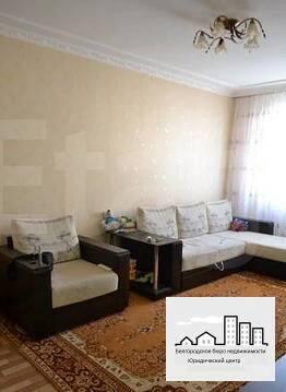 Продажа трехкомнаной квартиры на харьковской горе г. Белгород - Фото 2
