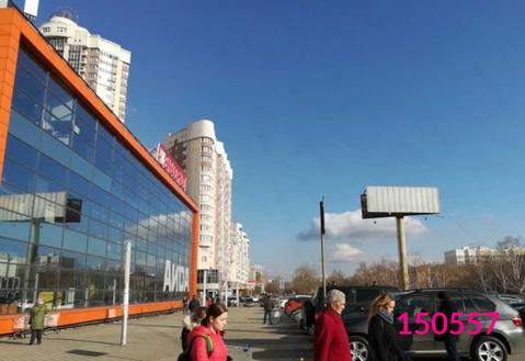 Объявление №45514407: Продажа помещения. Екатеринбург, ул. Блюхера, 39,