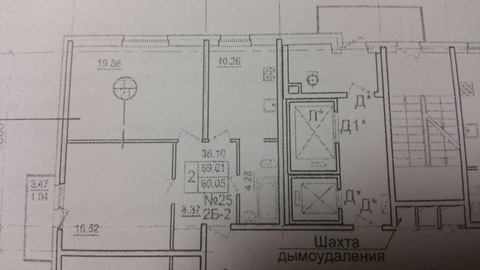 Продается 2 к кв 60 кв м в ЖК Звезда в 5 мин пещком от метро Звездная, Купить квартиру в новостройке от застройщика в Санкт-Петербурге, ID объекта - 318508633 - Фото 1