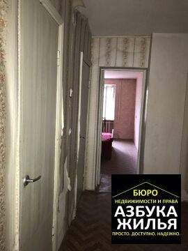 3-к квартира на 3 Интернационала 51 за 1.49 млн руб - Фото 4