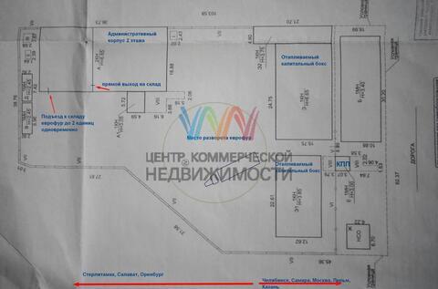 Продажа склада, Уфа, Электрозаводская ул - Фото 2
