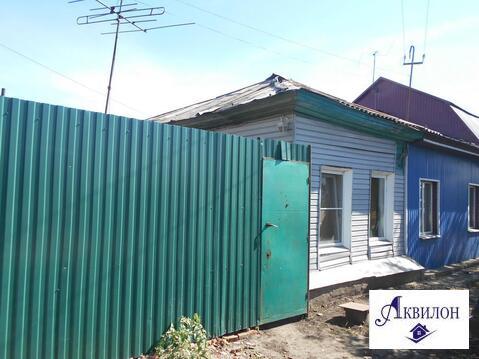 Продам часть дома на ул.Кропоткина - Фото 1