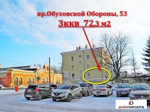 Продажа квартиры, м. Елизаровская, Обуховской обороны пр-кт. - Фото 2