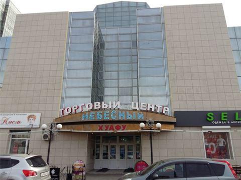 Продажа торгового помещения, Благовещенск, Ул. 50 лет Октября - Фото 1