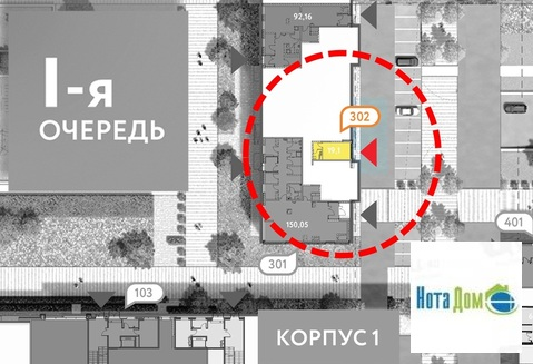 Сдаю торговое помещение в Москва - Фото 3
