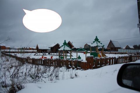Охраняемый посёлок на берегу реки! - Фото 5