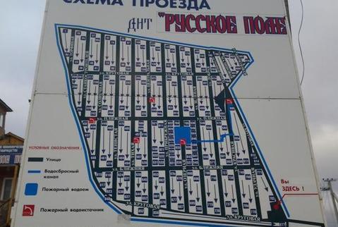 Участок в СНТ Русское поле, Казарово - Фото 2