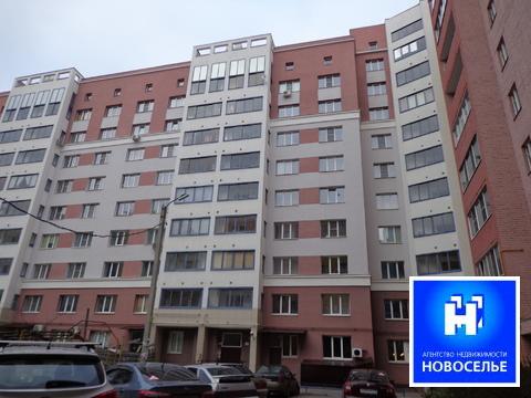 Продажа квартиры в центре - Фото 1