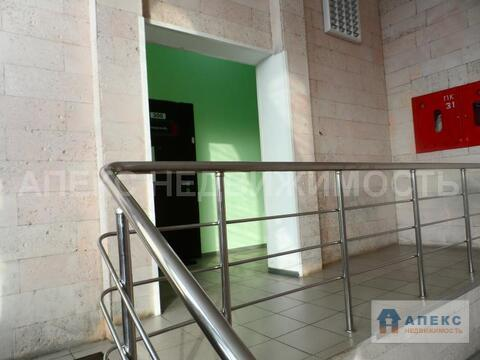 Аренда офиса 50 м2 м. Калужская в административном здании в Коньково - Фото 2