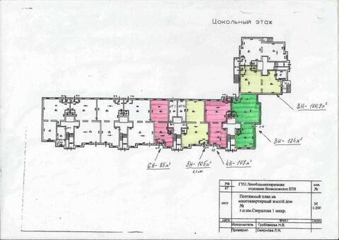 Аренда помещений от 85-124 м в жил. доме без комиссии - Фото 5