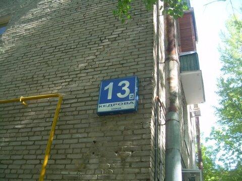 Сдам псн 145 кв.м. в пешей доступности м.Академическая - Фото 2