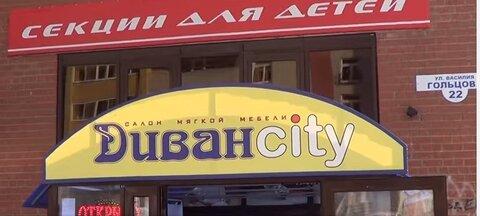 Продажа готового бизнеса, Тюмень, Василия Гольцова - Фото 2