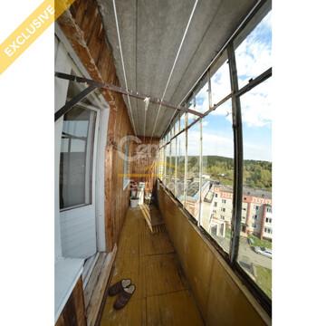 Продажа 4-х комнатной квартиры в Нижних Сергах Солнечная 2 - Фото 4