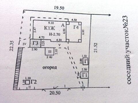 Продажа участка, Новороссийск, Ул. Ленинградская - Фото 5