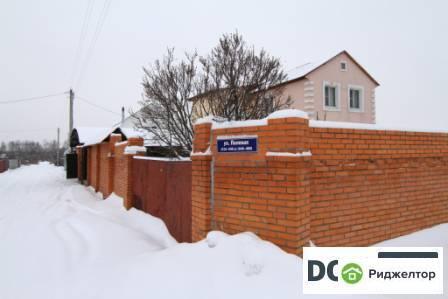 Аренда дома посуточно, Кудиново, Ногинский район - Фото 2