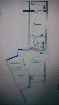 Продажа: 2 комн. квартира, 65.4 м2, м.Саларьево - Фото 2