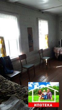 Продам зимний дом на участке 15 соток ИЖС - Фото 5