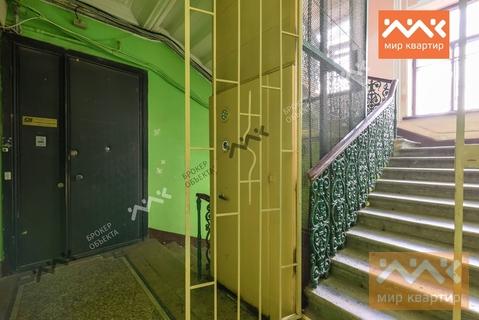 Продажа офиса, м. Гостиный двор, Невский пр. 64 - Фото 3