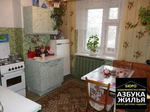 1-к квартира на Щорса 899 000 руб - Фото 2