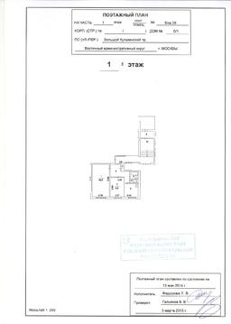 Продажа офиса, собственность, нежилое, 1 этаж жилого дома - Фото 3
