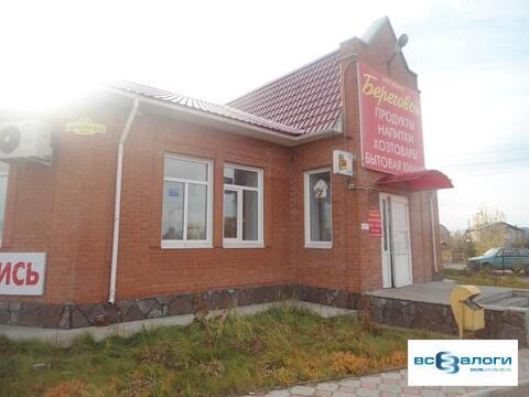 Продажа псн, Минусинск, Ул. Кызыльская