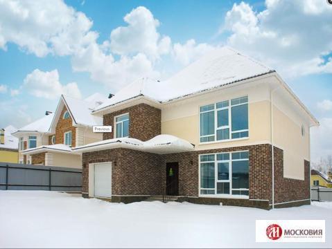Продам дом 295 кв.м в 20 км от МКАД по Киевскому шоссе - Фото 1