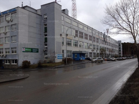 Объявление №43251200: Продажа помещения. Екатеринбург, ул. Зоологическая, 9,
