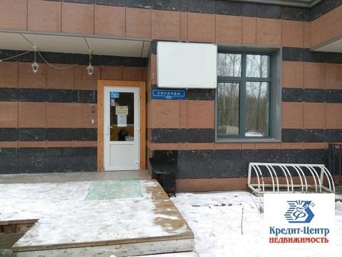 Продается Нежилое помещение. , Раменское г, улица Свободы 6а - Фото 5