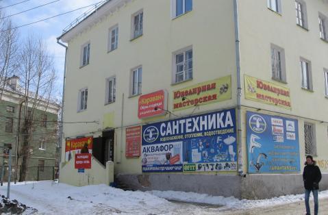 Магазин в центре Эльмаша - Фото 1