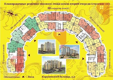 3-комн. кв. 88.62 кв.м. 1/7 эт. Подольск, Бородинский б-р, д. 2 - Фото 3