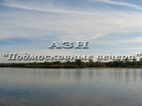 Симферопольское ш. 105 км от МКАД, Семеновское, Участок 23 сот. - Фото 5
