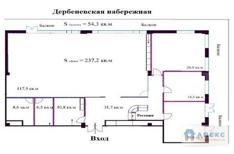 Продажа офиса пл. 291 м2 м. Павелецкая в бизнес-центре класса В в . - Фото 5